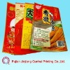 plastic packaging bag for green food