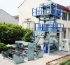 Super High Speed Monolayer Blown Film Extrusion Machine Made by Taiwan Technology