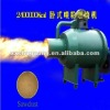 4million Kcal biomass wood pellet burner