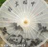 craft umbrella classic craft umbrella YZF-CUO009