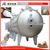 Min Jie vacuum band dryer for heat sensitive, hygroscopic, expensive materials