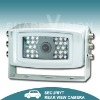 IR Waterproof car color 1 4 sharp ccd camera