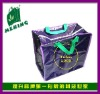 laminated pp woven bag with zipper