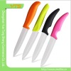 LFGB FDA approval ceramic utility knife with size 3 4 5 6 7 inch available