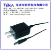 1-6W power adapter(US/JP plug)