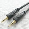 12ft Dual Channel RCA Stereo Audio Cable