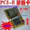 laptop/notebook PCI-E diagnose debug card(3 in 1latest version)