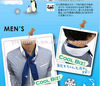 Hot Sale Men's cooling scarf for hot summer