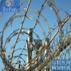 welded razor barbed wire(manufacturer & exporter)