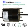"3.3"" diameter 3 pcs type motor"