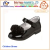 black children's shoes