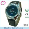 Hot order mature stylish fashion watches men