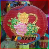 HOT!!! High Quality -chinese fabric lantern