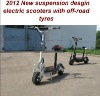 2012 New suspension desgin electric scooters with offroad tyre