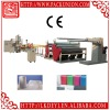 DY-EPE-105 EPE foam sheet extrusion line with best quality
