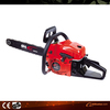 gasoline chain saw 4600 46CC MG4600 patent