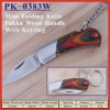 "(PK-0383W) 2"" Pakka Handle Mini Folding Pocket Knives"