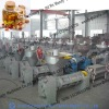 Semi Automatic Oil Press Machine 0086-15238616350