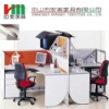 320 Series 32mm thickness office workstation