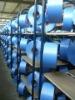 Polyester dty textured filament yarn (75d - 600d)