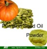 Pumpkin Seed Oil Powder