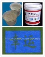 white paste for bags