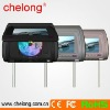 7 inch FM transmitter function car dvd headrest