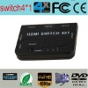 high quality HDMI switch1.4 version 4 by 1