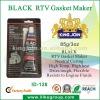 High Temperature Black RTV Silicone Sealant