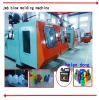 50ml-2000ml plastic bottle blowing machine
