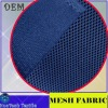 polyester air mesh fabric for chair,shoes,car seat