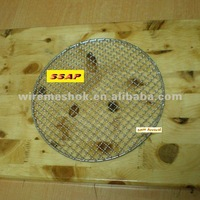 bbq wire mesh prices
