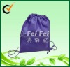 Cheap Promotional Printable PP Nonwoven Kids Recycled Draw String Bag