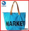 large canvas shopping bag with pu handle