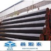 API 5CT fluid steel tube