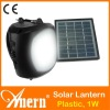 Solar Energy Rechargeable LED Home Emergency Light For 8 Hours Charging Time