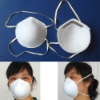 WB09-RE001,spot goods,merchandise on hand,N95 mask, protect mask