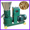 mini livestock feed pellet machine (popular in India)