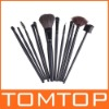 12 PCS Makeup Brush Set + Black Pouch Bag,