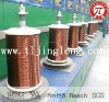 Offer super enameled aluminum winding wire on alibaba China
