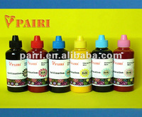 High Quality Water Based Dye Sublimation Ink 25KG