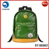 fashion new design canvas child school backpack bag