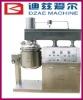 ZJR-30/50 Cosmetic Vacuum Emulsifying Mixer