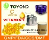 Non GMO Natrual Vitamin E (Tocopherol)