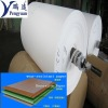28gsm wearable paper floor covering (ZJPS-W9-10)