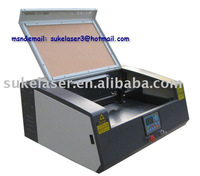 smaller laser machine