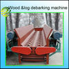 wood debarking machine 0086 136 76916563