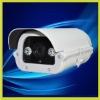 H.264 Array LED IR Outdoor Waterproof Megapixel IP Camera Supporting WiFi