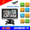 Super quality 7 inch portable lcd security monitor with vga input