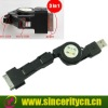 USB Data Charger 3in1 RETRACTABLE SYNC Cable for Apple iPhone 4S 4 3GS iPod -black
